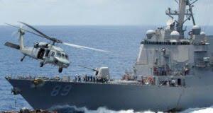 Рассматривается возможность дислокации военных кораблей США в Черном море